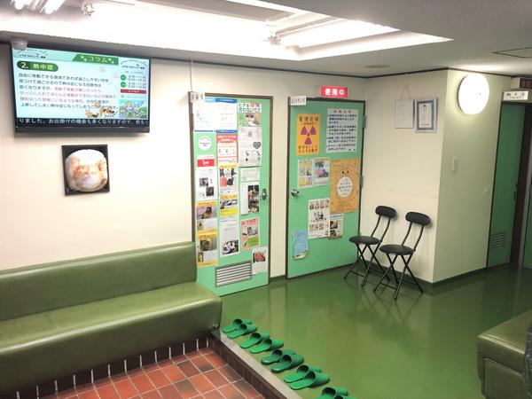 小鳥のセンター病院・待合室
